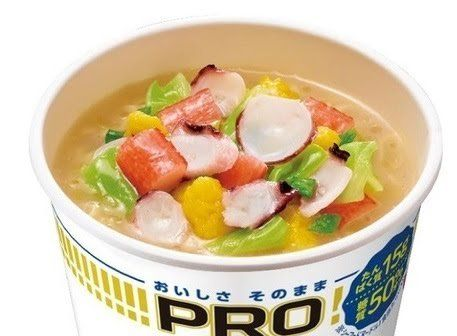 Cup Noodle Pro seafood mie jepang