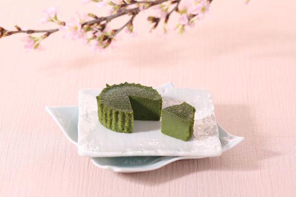 Uji Matcha Terrine Chocolat