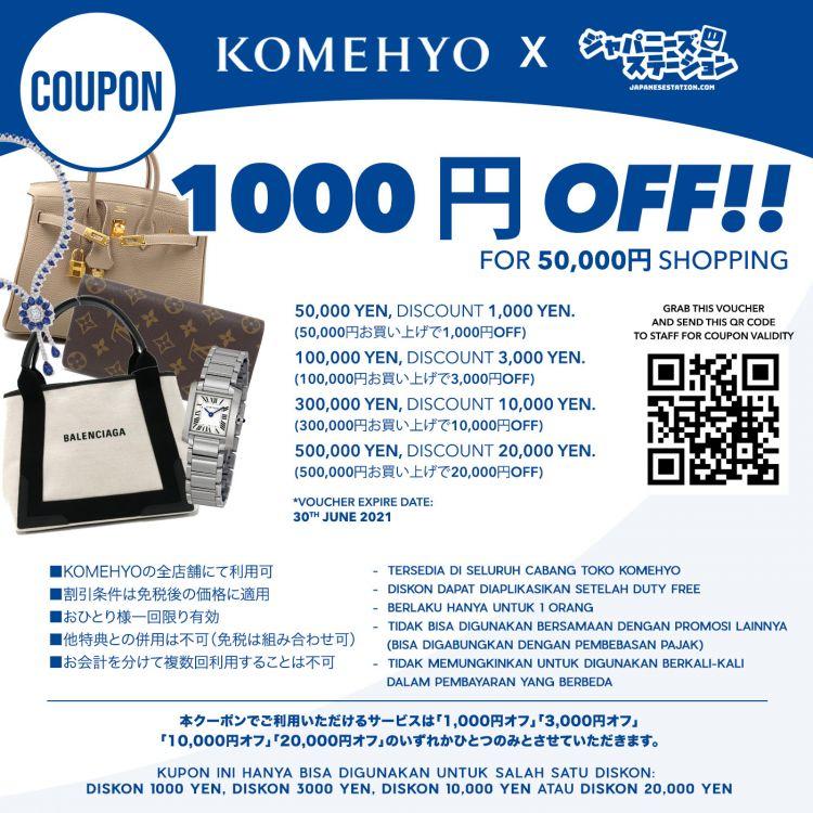 Perlihatkan kupon berikut kepada staff Komehyo untuk mendapatkan diskon