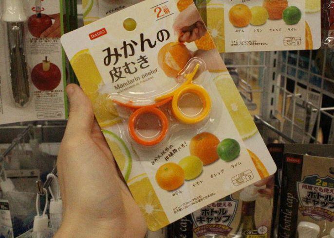 Mandarin Peeler