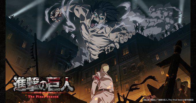 attack on titan manga final chapter japanesestation.com