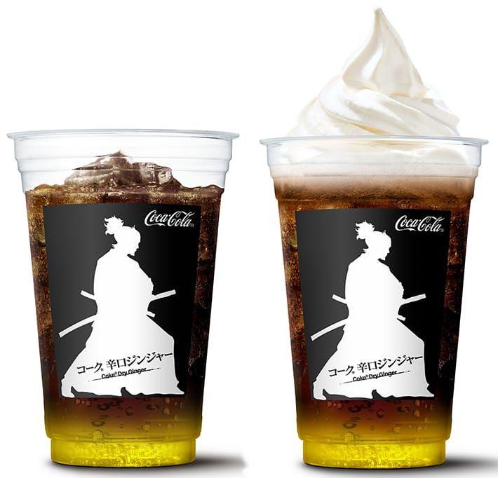 Samurai mac akan kembali hadir di McDonalds jepang japanesestation.com