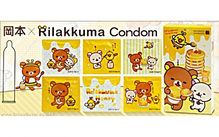 Okamoto Rilakkuma Honey Condoms