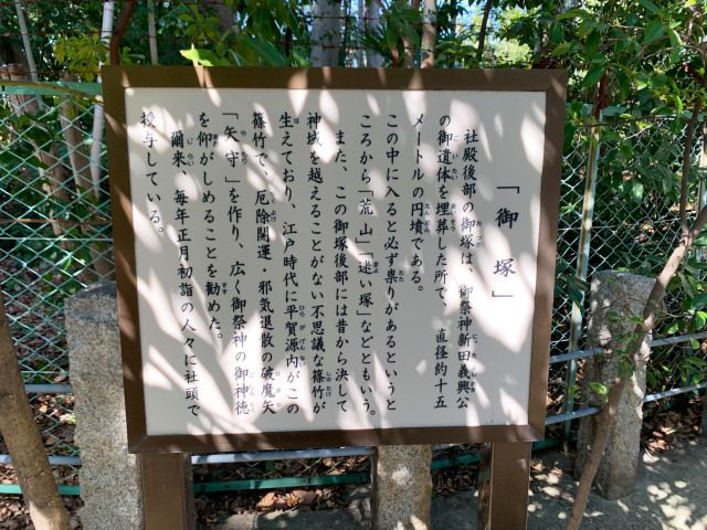 Situs Terkutuk jepang japanesestation.com