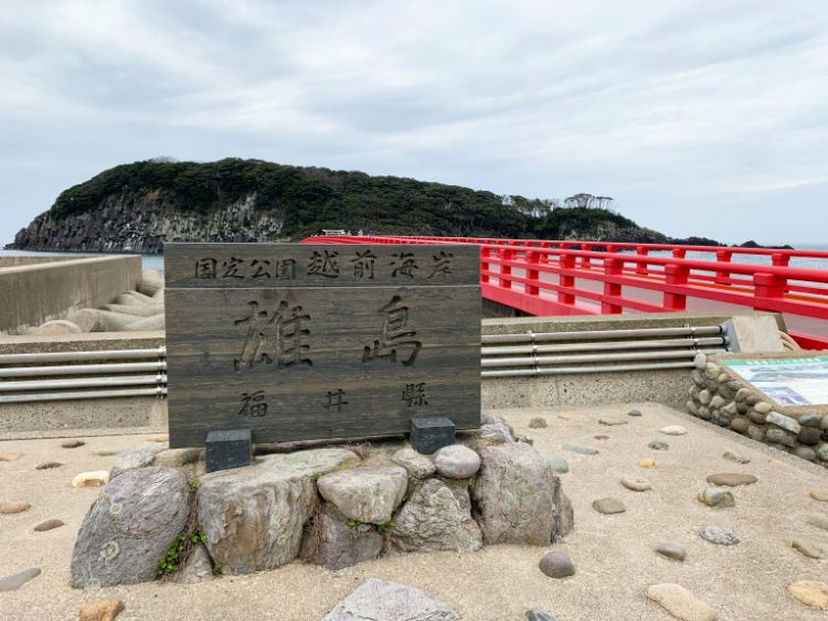 Pulau Oshima