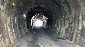 Terowongan Oshima