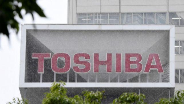 toshiba penjualan japanesestation.com