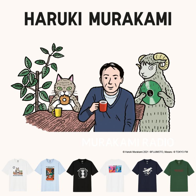uniqlo haruki murakami japanesestation.com