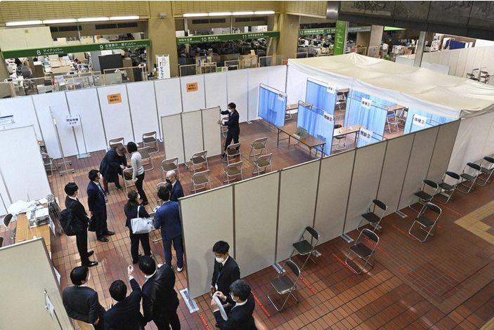 covid-19 vaksin japanesestation.com