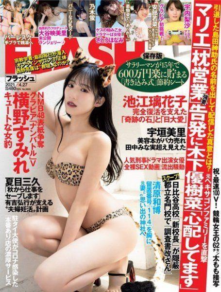 covid-19 duta besar jepang japanesestation.com