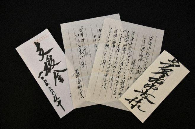 caregiver jepang japanesestation.com