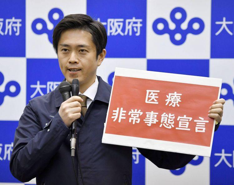 Prefektur osaka akan menyatakan keadaan darurat untuk yang ketiga kalinya japanesestation.com