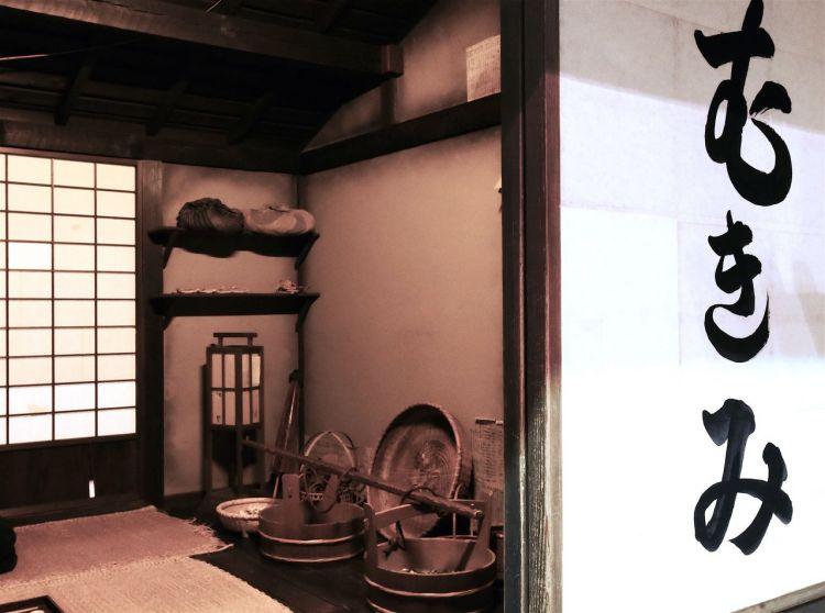 Museum Edo Fukagawa