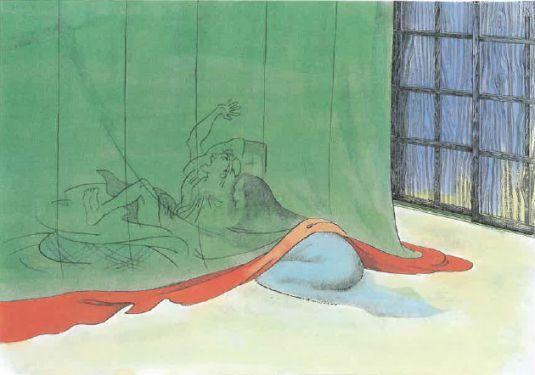 Hantu Aizuwakamatsu