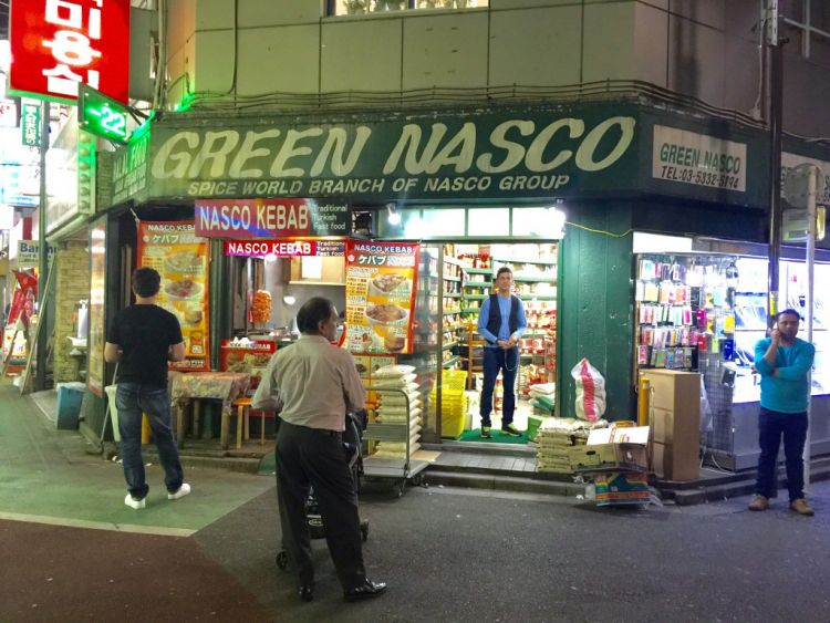 Nasco Halal Food / Green Nasco