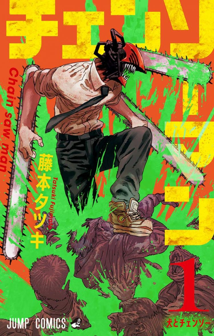 Chainsaw Man volume 1