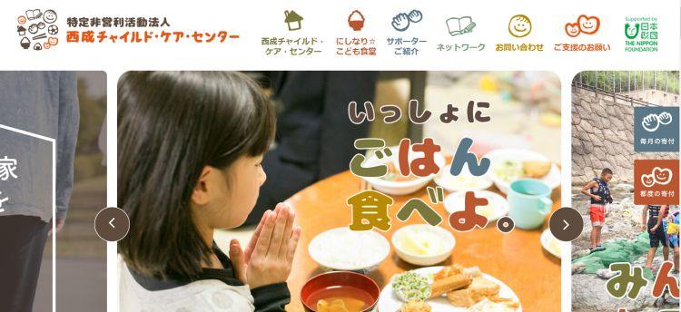 fukushima beras pandemi japanesestation.com