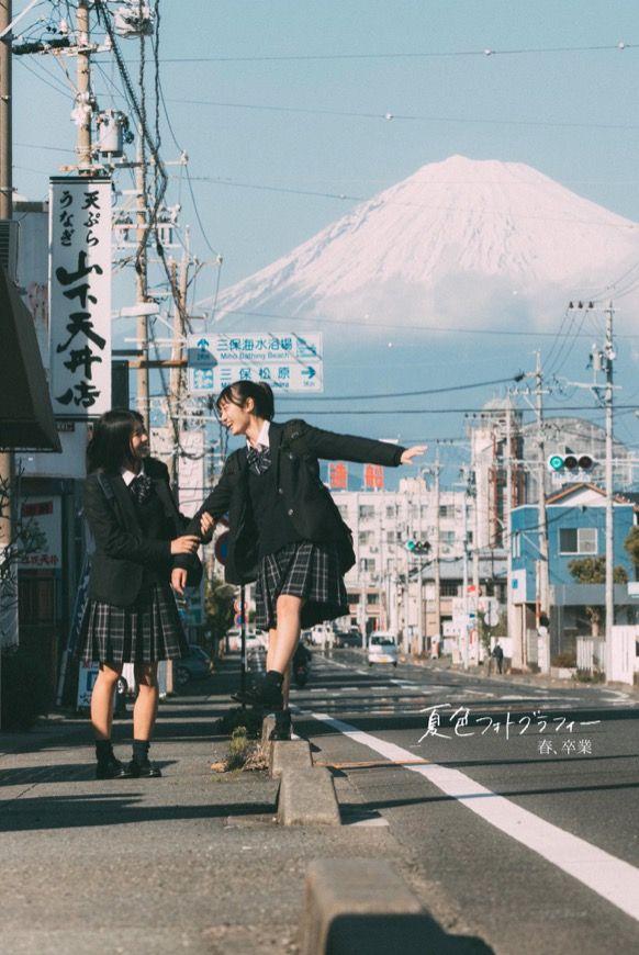 Foto Gadis Sekolah Jepang