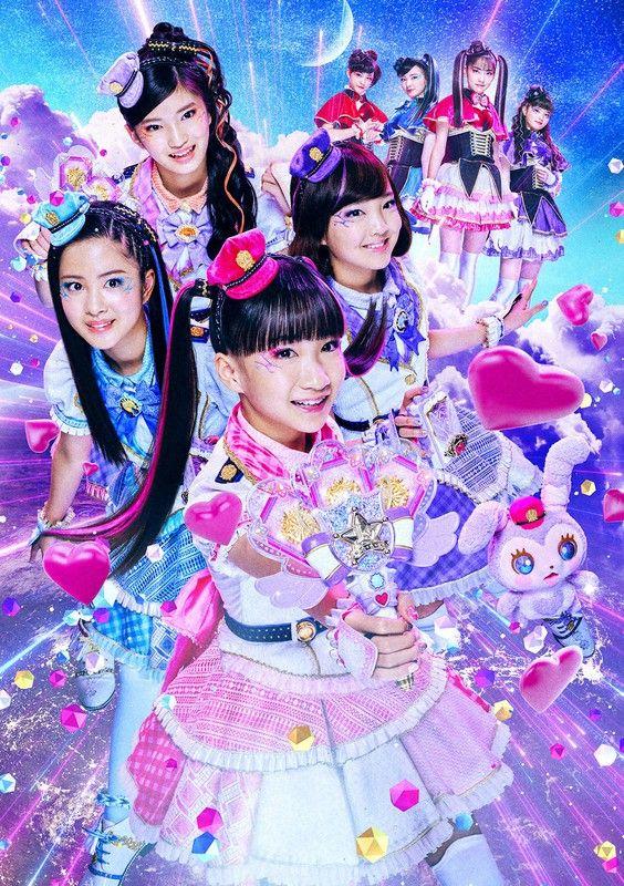 Gambar versi film dari drama TV