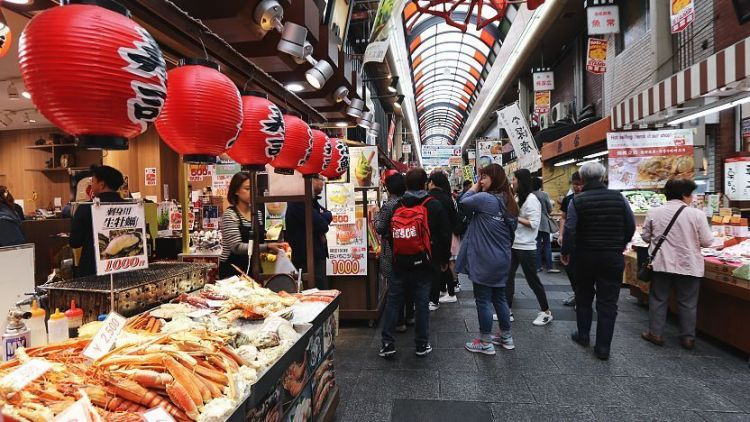Pasar Kuromon osaka jepang