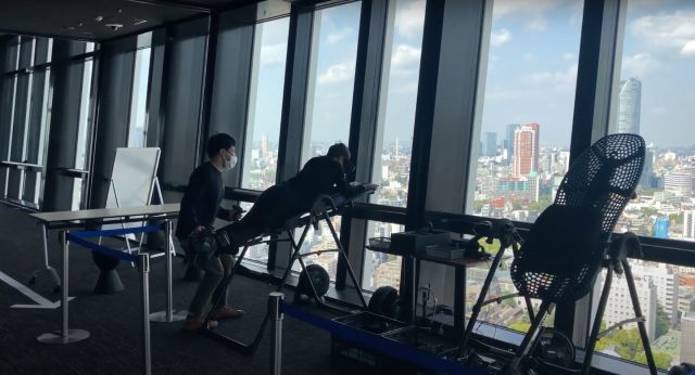 Tokyo Tower Bungee VR
