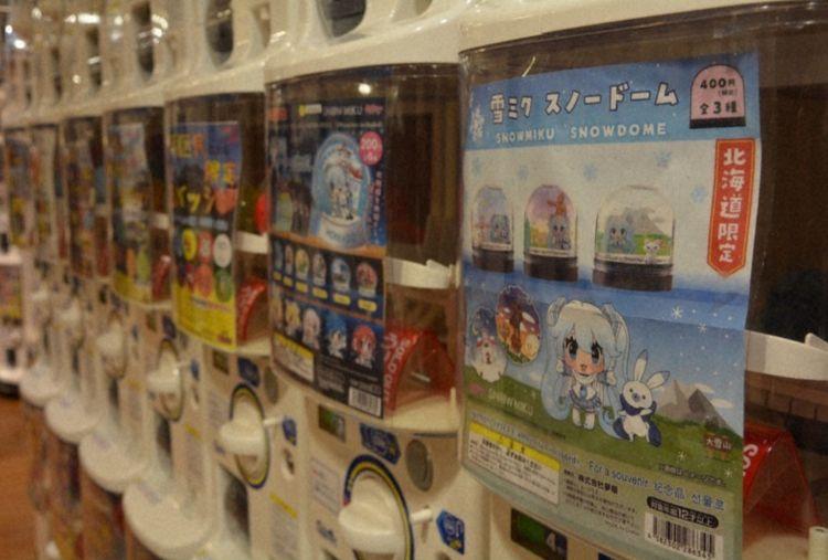 Toko dengan 1000 mesin gacha hadir di sapporo japanesestation.com