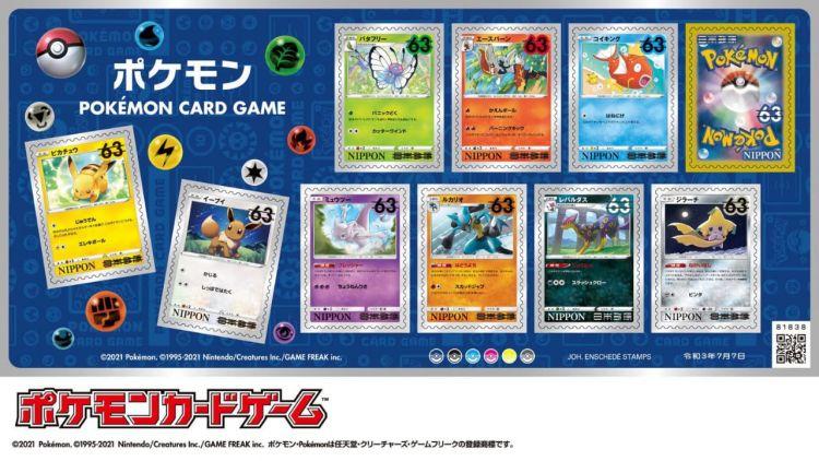 Perangko Pokémon 63 yen