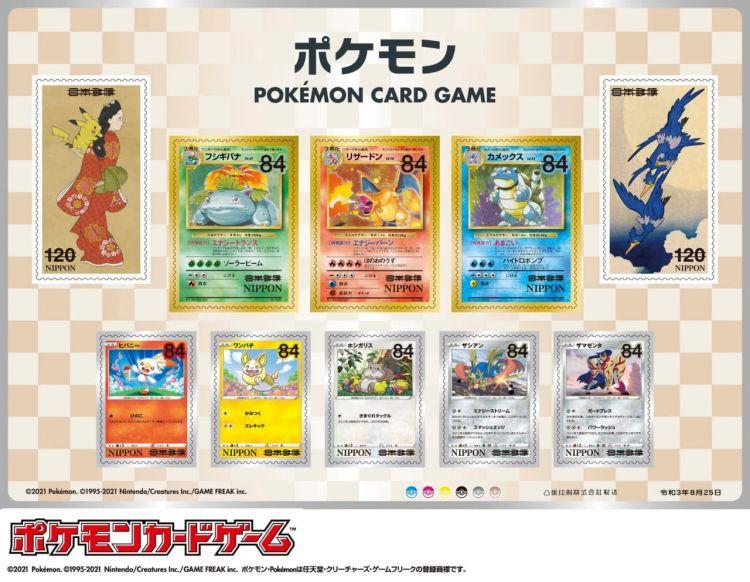 Pokémon Stamp Box ~ Pokemon Card Game