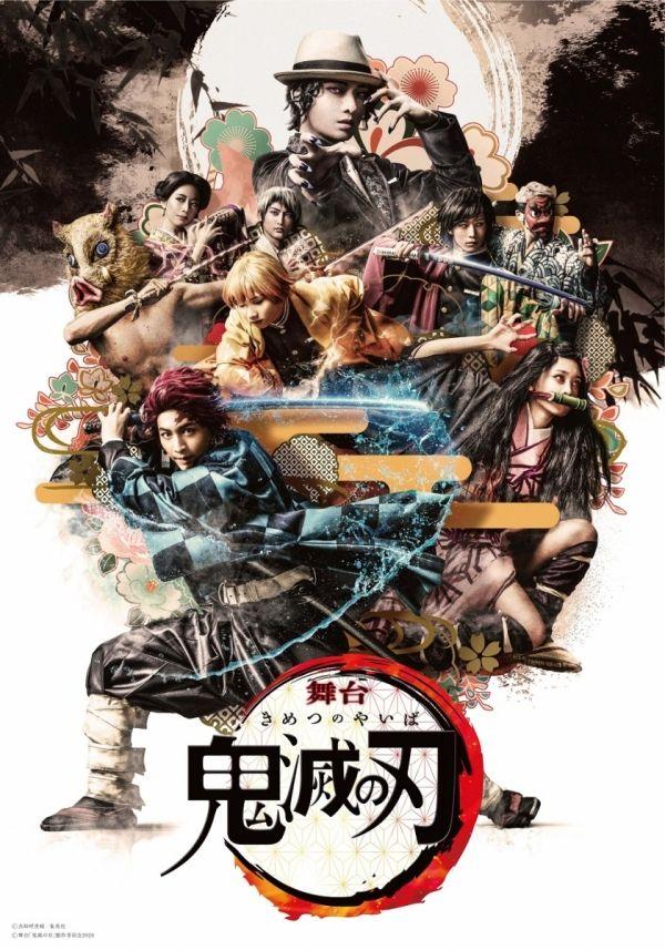 Stage play ke-dua Demon Slayer akan berlangsung mulai Agustus 2021 japanesestation.com