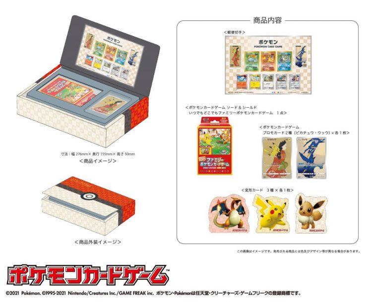 Family Pokémon Card Game