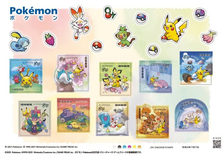 Perangko Pokémon 84 yen