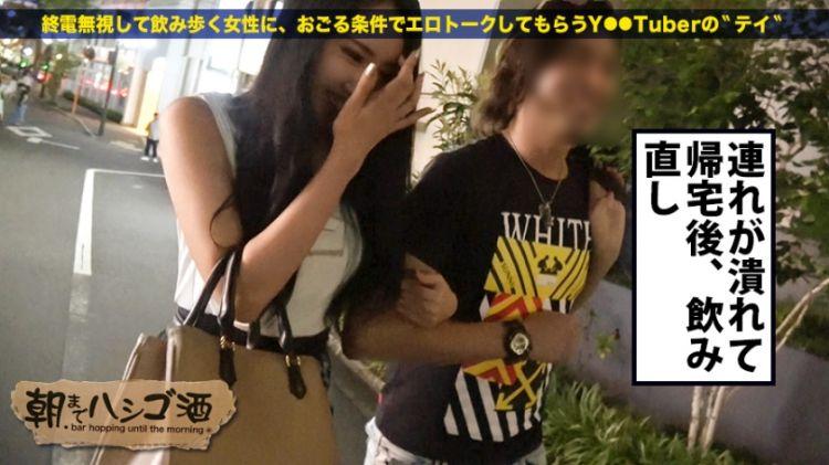 av film japanesestation.com