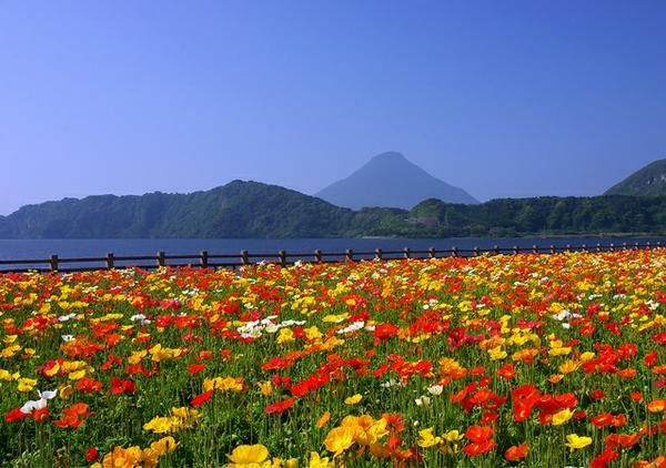 Kirishima-Kinkōwan National Park