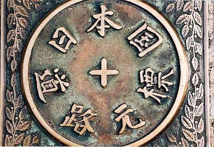 jepang edo japanesestation.com