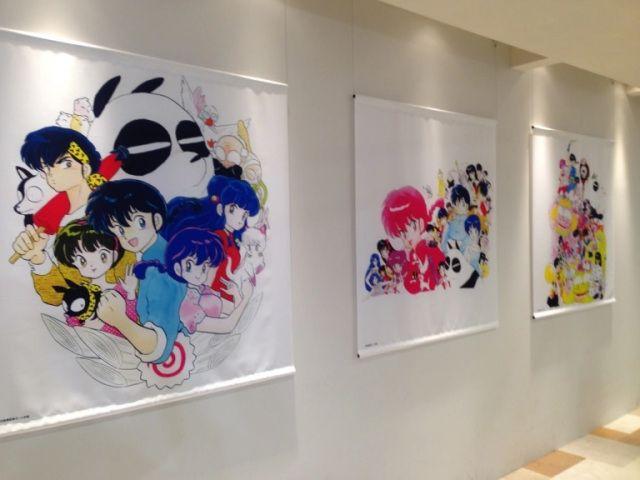 rumiko takahashi manga japanesestation.com
