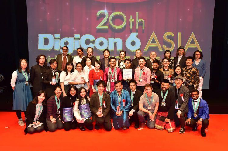 digicon 6 asia 2021 japanesestation.com