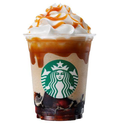 starbucks frappuccino jepang japanesestation.com