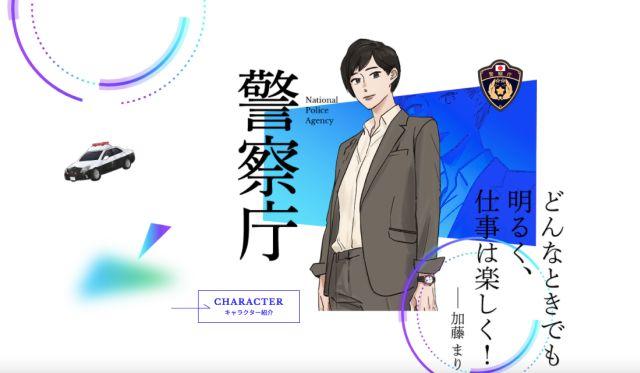 pemerintah jepang pegawai negeri japanesestation.com