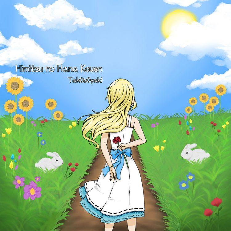 Himitsu no Hana Kouen Mini Album Cover