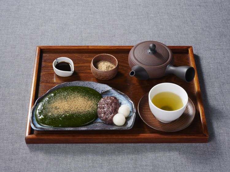 Kyoto Saryo Suisen